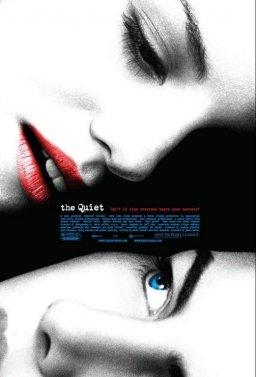 Тишината