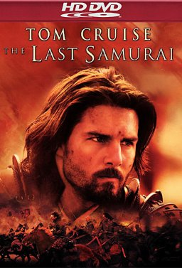 Последният самурай