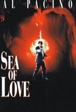 Море от любов