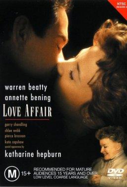 Любовна афера