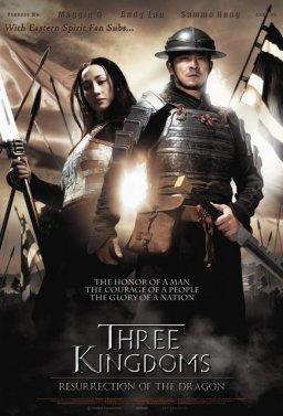 Трите кралства: Възкръсването на дракона