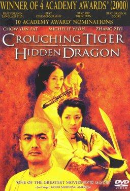 Тигър и дракон
