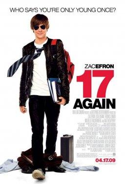 Отново на 17