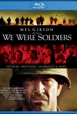 Бяхме войници