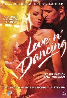 Любов и Танци