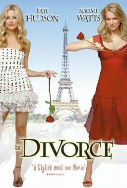 Развод по френски