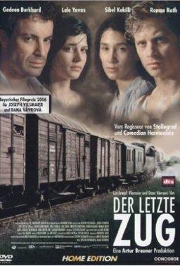 Последният влак