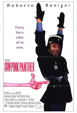 Синът на розовата пантера