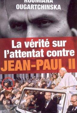 Йоан Павел Втори - Контраразследване на атентата