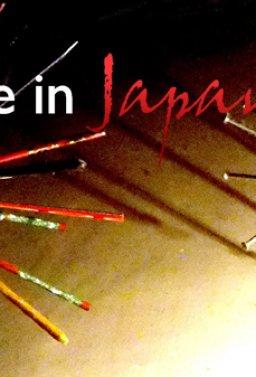 Един живот в Япония