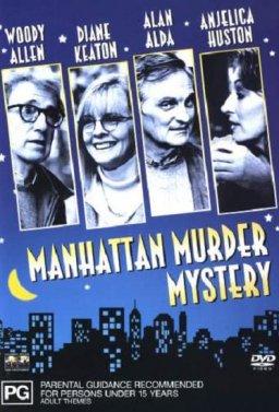 Мистериозно убийство в Манхатън