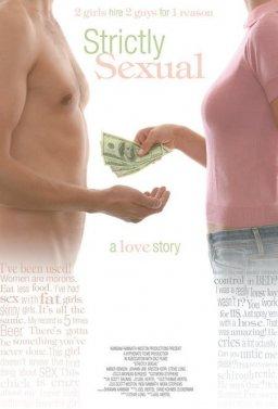 Строго сексуално