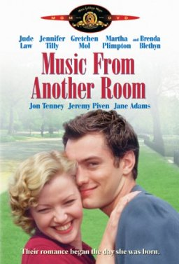 Музыка из другой комнаты