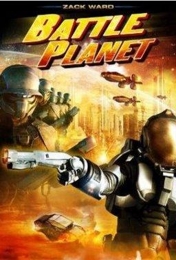 Битка за Планетата