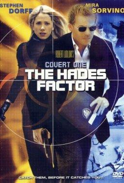 Факторът Хадес