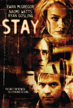 Остани