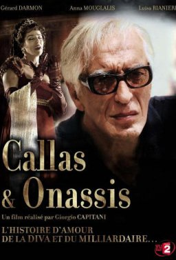 Калас и Онасис