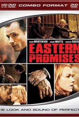 Източни обещания