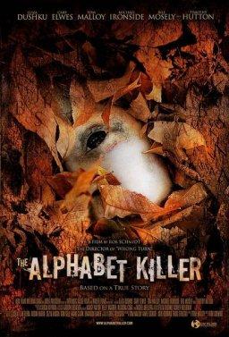 Азбучният убиец
