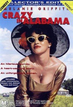 Луди в Алабама