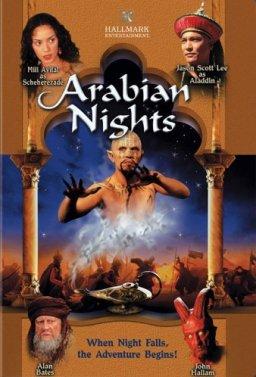 Арабски нощи