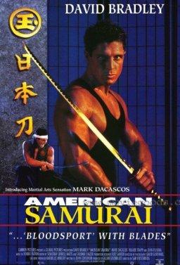 Американски самурай