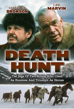 Смъртоносен лов