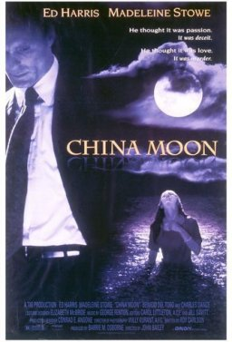 Китайска луна