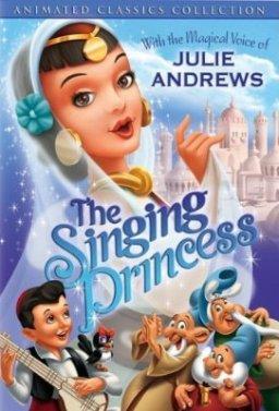 Пеещата принцеса