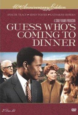 Познай кой ще дойде за вечеря