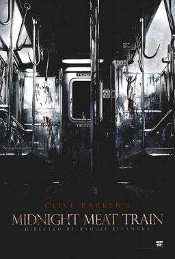 Среднощен влак за месо