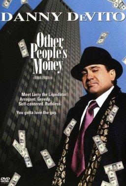 Парите на другите