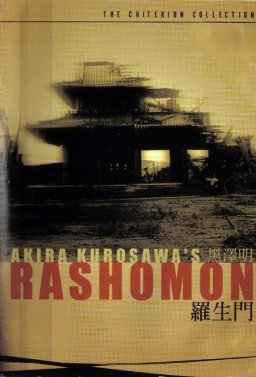 Рашомон