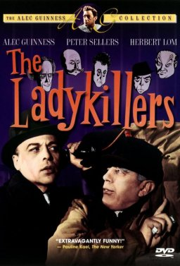 Убийците на старата дама