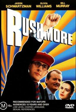 Колежът Ръшмор
