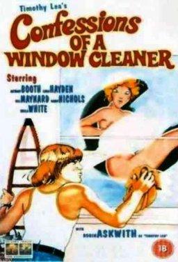 Изповедите на миячът на прозорци