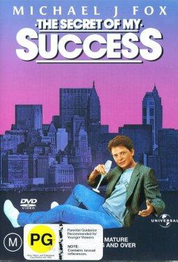 Тайната на моя успех