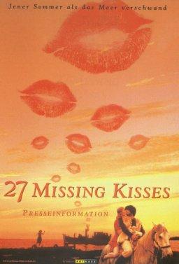 Лято или 27 откраднати целувки