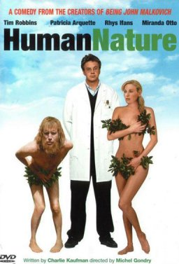 Човешката природа