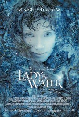 Жената от водата
