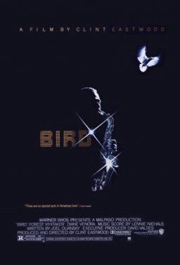 Птицата
