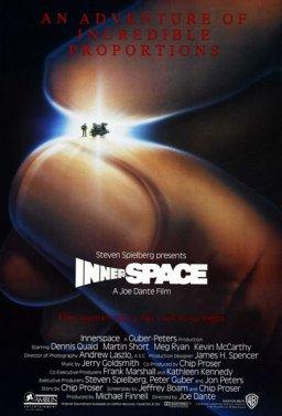Вътрешен космос