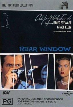 Прозорец към двора