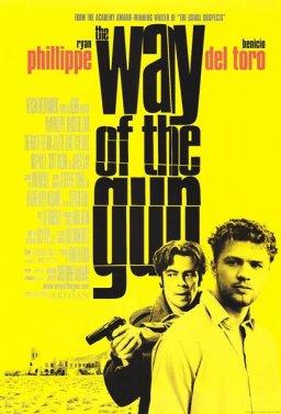 Пътят на оръжието