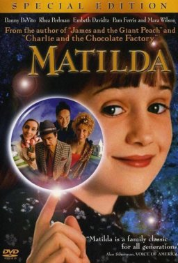 Матилда