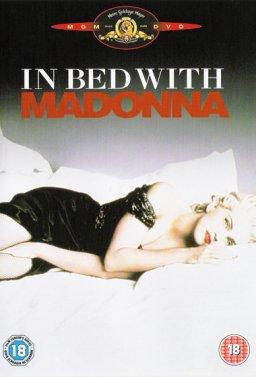 В легло с Мадона