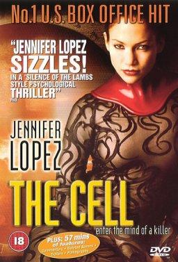 Клетката