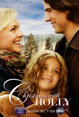 Коледа с Холи