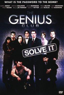 Клубът на гениите