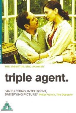 Троен агент